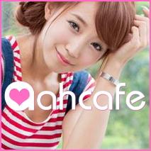 aah cafe(アーカフェ)